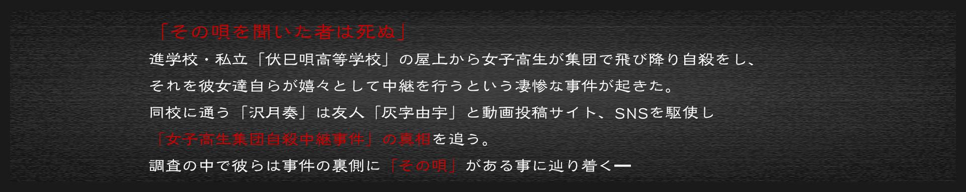 葛唄 -藤之歌- 1